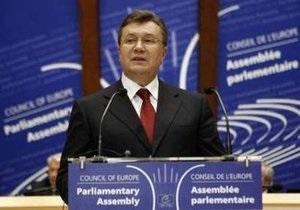 Ъ:  Янукович проявил многовекторную признательность