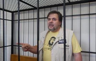 Суд объявил перерыв в рассмотрении дела журналиста Коцабы