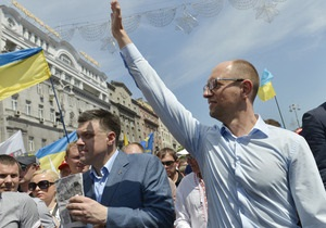 Яценюк: Празднование Крещения Руси не имело ничего общего с христианскими ценностями
