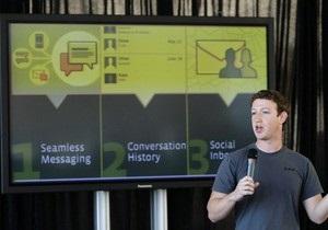 Facebook представил собственный почтовый сервис