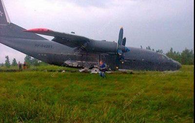 Седьмой с начала лета военный самолет РФ потерпел аварию