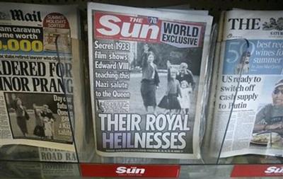 Королевская семья выясняет, как скандальные фото попали к газетчикам - СМИ