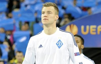 Британские СМИ: Сток Сити договорился с Динамо по Ярмоленко
