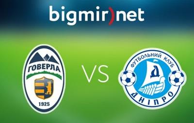 Говерла - Днепр 1:1 Онлайн трансляция матча чемпионата Украины