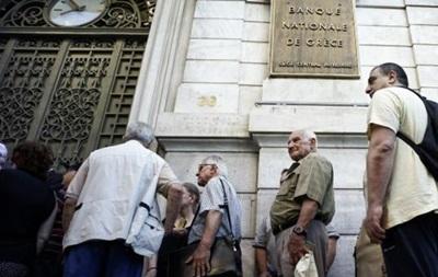В Греции вновь открываются банки