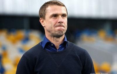 Ребров: Считаю, что Сток Сити  - это не команда для Андрея Ярмоленко