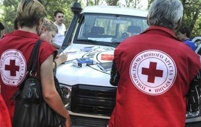 Сепаратисты не пропустили в Донецк гуманитарную помощь от Красного Креста