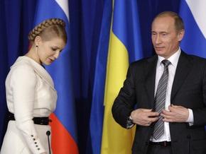 Тимошенко считает, что Брюссельская декларация и договоренности с РФ не  противоречат друг другу