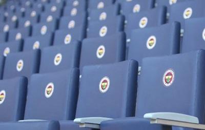 Билеты на матч Шахтера и Фенербахче будут стоить от 1150 гривен