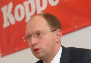 Яценюк: Наша задача - первое место на президентских выборах-2015