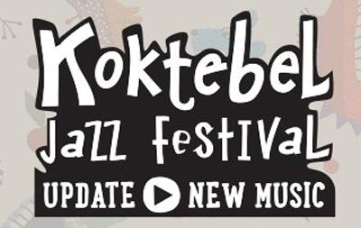 В Одесской области состоится Koktebel Jazz Festival
