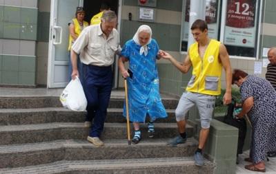 В отдаленные села Донбасса доставили 19 тысяч наборов выживания