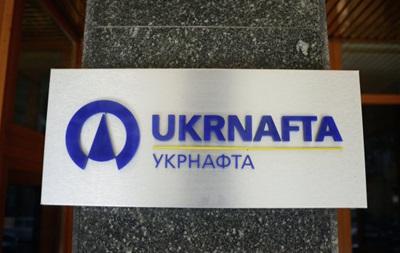 Акционеры Укрнафты приняли решение о выплате дивидендов