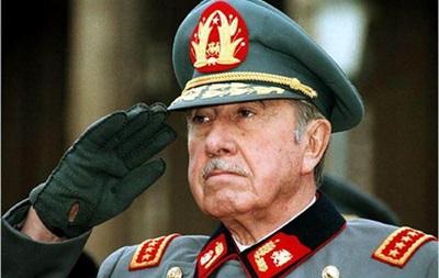 В Чили расследуют очередное преступление времен Пиночета