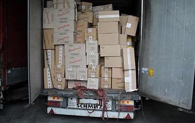 Госпогранслужба: контрабандисты Закарпатья сменили тактику