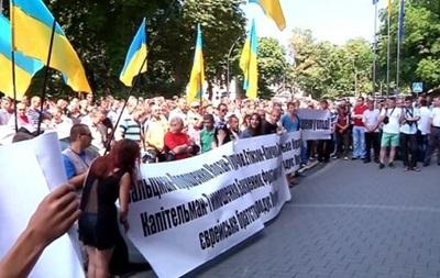 Во Львове прошел антисемитский митинг