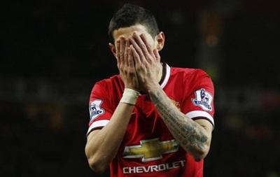 Манчестер Юнайтед принял предложение ПСЖ по Ди Марии - СМИ