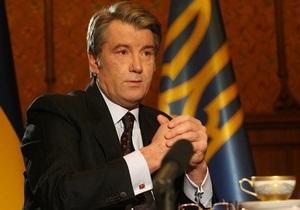 Ющенко намерен оспорить в КС конституционность закона о порядке работы Рады