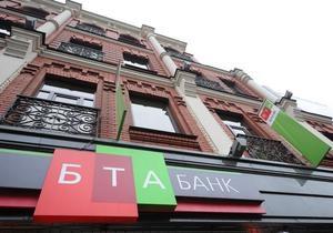 Председатель Правления ПАО  БТА Банк : Результаты работы банковской системы в первом полугодии обнадеживают