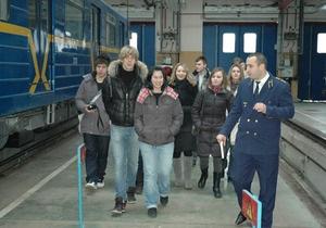 В киевском метро начали проводить экскурсии для студентов
