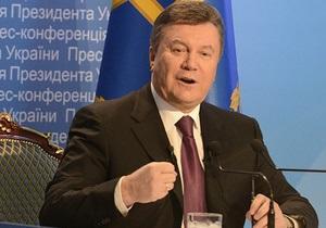 В харьковском издательстве вышла книга о Януковиче