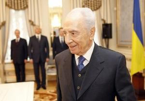 Президент Израиля в Киеве почтил память жертв Бабьего Яра