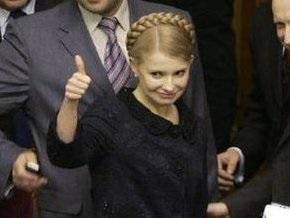 НГ: Рада подралась из-за Тимошенко