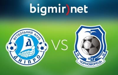 Днепр - Черноморец 4:2 Онлайн трансляция матча чемпионата Украины