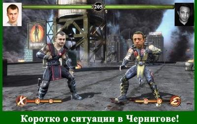 Бабло победило гречку . Интернет о выборах в Чернигове