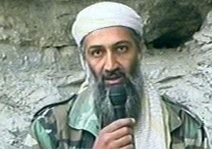 Подразделение Аль-Каиды в Йемене признало, что бин Ладен убит