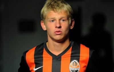 Молодой украинский футболист отказался от российского гражданства