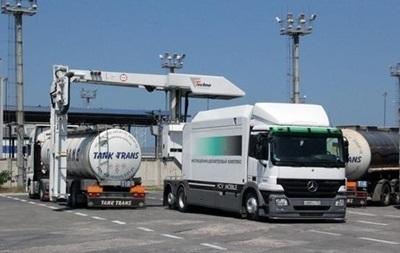 Украина решила отменить импортный сбор