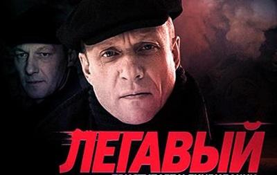 В Украине запретили еще один российский сериал