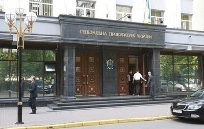 Милиция ищет взрывчатку в здании Генпрокуратуры