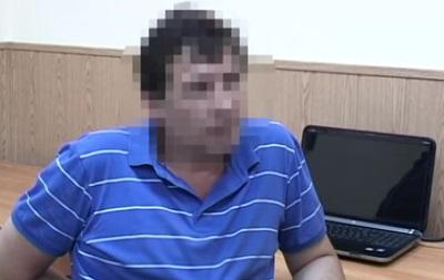 В Днепропетровской области сторонник ДНР сдался спецслужбам