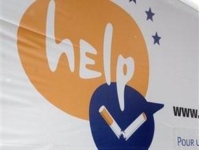 Еврокомиссия начнет вторую антиникотиновую кампанию Help 2.0