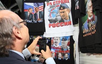 Итальянские депутаты также решили посетить Крым - СМИ