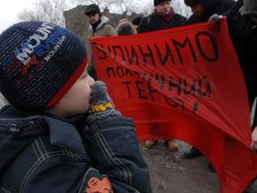 Фотогалерея: Акция у посольства России в Киеве