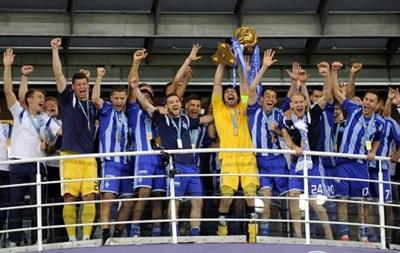 Жеребьевка Кубка Украины: Динамо сыграет с Горняк-Спортом, Днепр - Балканы