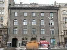 Пожар в центре Киева локализован