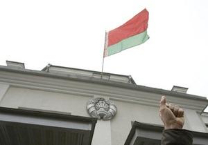Посольство Литвы в Минске забросали коктейлем молотова
