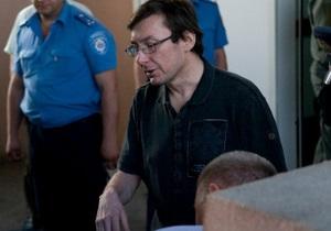 Суд не удовлетворил ходатайство Луценко об отводе судьи