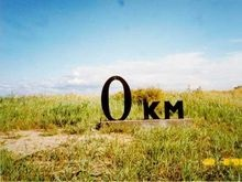 Украина стала рекордсменом по загрязнению