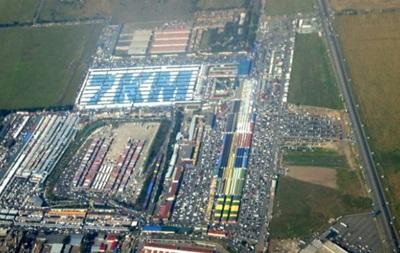Рынок на  7 километре  в Одессе умер - ГФС