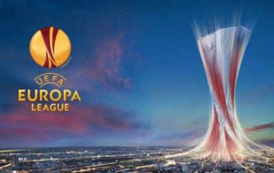 Лига Европы 2015-16: Расписание и результаты матчей