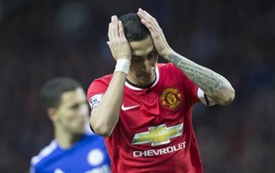 L Equipe: ПСЖ и Манчестер Юнайтед договорились о трансфере Ди Марии