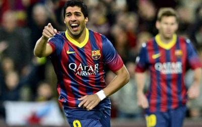 Луис Суарес: Я не один из лучших в мире, но играю за лучшую команду