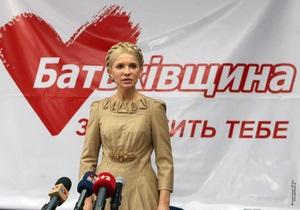 Тимошенко обвинила Януковича в использовании админресурса на выборах: Или ПР, или ты бомж