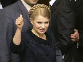 Тимошенко: МВФ решит вопрос выдачи второго транша в пятницу