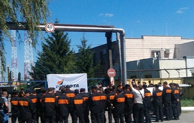 В Кременчуге пикетируют здание Укртранснафты
